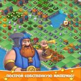 Game Соединенное Королевство