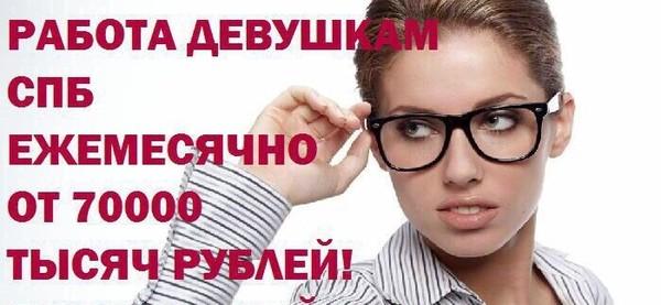 Работа в вебчате калининск осмотры девушек при приеме на работу